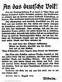AnDasDeutscheVolkWilhelm1914.jpg