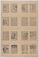 An uncut sheet printed on both sides with pages from 'Juan Ceniza' (cuento arreglado por C. S. Suarez) and 'Rosendito, los leones y el sapo' (cuento por C. S. Suarez) MET DP873189.jpg