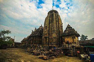 Ananta Vasudeva Temple Hindu temple in Bhubaneswar
