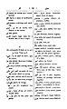 Anarabicenglish00camegoog-page-070.jpg