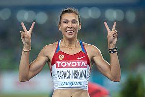 Anastasiya Kapachinskaya - Kapachinskaya at the 2011 World Championships