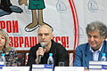 Andrei Derzhavin, Aleksandr Kurlyandsky at Nu, pogodi! press conference.jpg