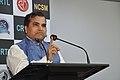 Anil Shrikrishna Manekar Delivers His Farewell Address - NCSM - Kolkata 2018-03-31 9796.JPG