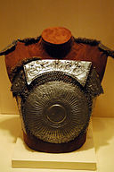 Antique Turkish mirror armour.jpg