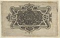 Arabesque Design on Dark Ground MET DP854199.jpg