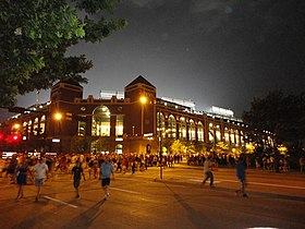 Arlington Stadium at Night.JPG