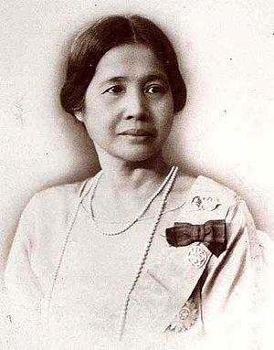 Abha Barni - Princess Abha Barni Gagananga