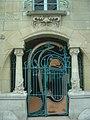 Art Nouveau entrance to Castel Beranger, Paris - 2011.jpg