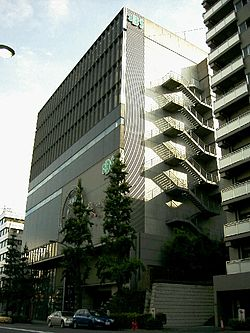 Asahi Satellite Broadcasting Head Office1.jpg