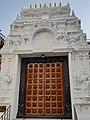 Ashtalakshmi temple Uttara dvara 01.jpg
