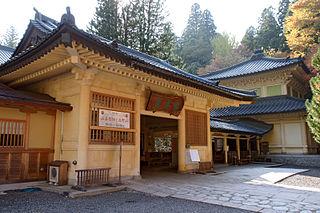 Koyasan Reihōkan
