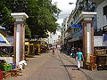 Avenida Central Panama.jpg