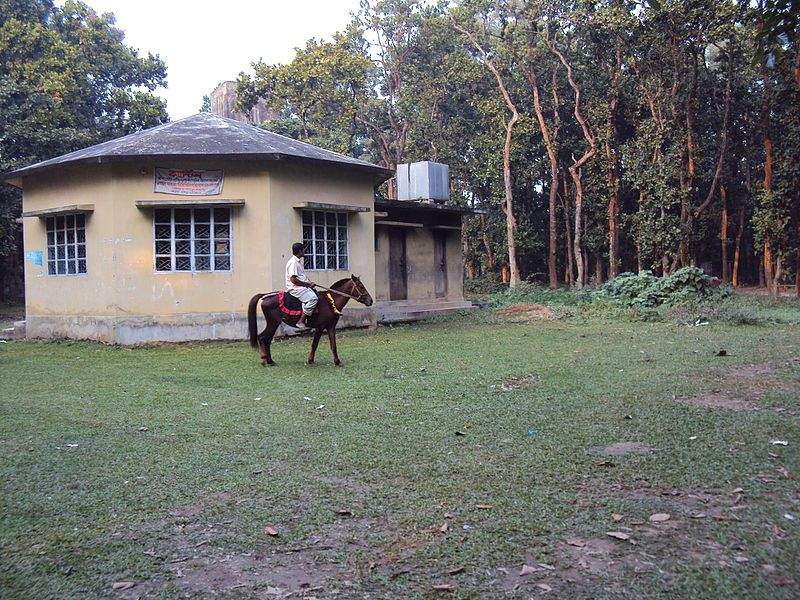file average rest house jpg wikimedia commons rh commons wikimedia org