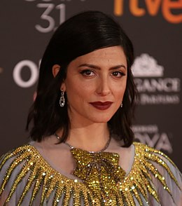 Bárbara Lennie at Premios Goya 2017 (cropped).jpg