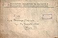 BASA-1821K-1-164-2.jpg