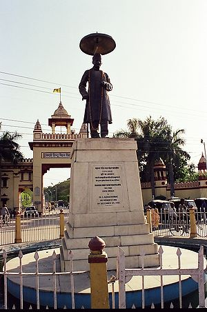 Education in Uttar Pradesh - Statue of Pandit Madan Mohan Malaviya at the entrance of Banaras Hindu University, established 1916