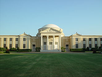 Southern Baptist Convention - B.H. Carroll Memorial Building, the Southwestern Baptist Theological Seminary's main administrative building