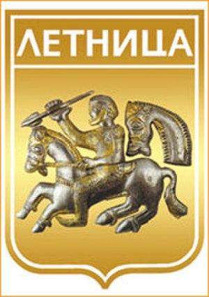 Letnitsa - Image: BUL Летница COA