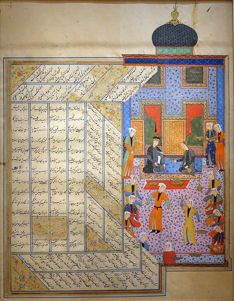 FileBahram Gur in the Black Pavilion folio
