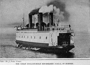 SS Baikal - Image: Baikal ferry