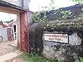 Bakreswar Temples and Hot spring 17.jpg