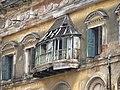Balcony - Andul Royal Palace - Howrah 2012-03-25 2833.JPG