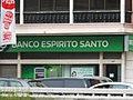 Banco Espírito Santo building in Lissabon.jpg