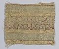 Band Fragment, 15th century (CH 18130755).jpg