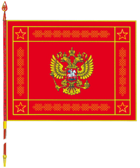 Banner of the Armed Forces of the Russian Federation.PNG