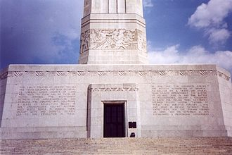 San Jacinto Monument - Image: Base of San Jacinto Monument (2001 05)