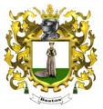 Bastos Family Coat of Arms large.png