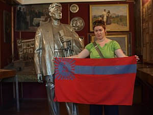 Flag of the Georgian Soviet Socialist Republic - Image: Batumi Stalin Museum Flag of Georgian Socialist Republic