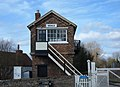 Bedale Signal Box - geograph.org.uk - 358887.jpg