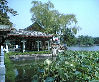 Beihai Park - Chinese gardens can be found throughout the site