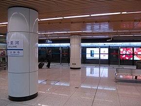 十里河站10号线站台