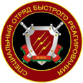 Belarus Internal Troops--MU 3032 patch.png