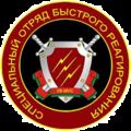 Belarus Internal Troops--MU 3032 patch.png