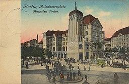 Bierpalast Siechen, Schnabel, Berlin-Treptow [Public domain], via Wikimedia Commons