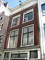 Bethaniënstraat 22, Amsterdam.JPG