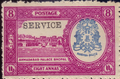 Bhopal State Postage Service - 8 annas - 1949 - Ahmadabad Palace.png