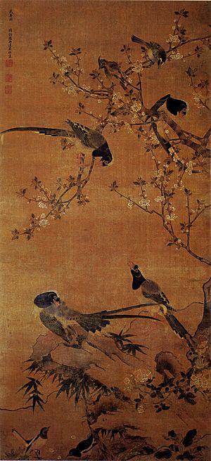 Bian Jingzhao - Image: Bian Jingzhao Birds Flocking at Flowers and Bamboo