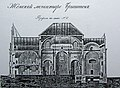 Bieraście, Pieski, Brygicki. Берасьце, Пескі, Брыгіцкі (1835) (2).jpg