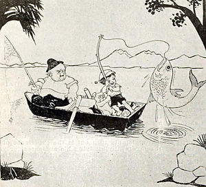 Earl Hurd - Bobby Bumps Goes Fishing (1916)