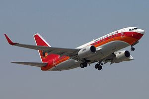 TAAG Angola Airlines - A TAAG Boeing 737-700