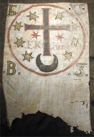 Sweden–Ukraine relations - Bohdan Khmelnytsky's banner that was taken at the battle of Berestechko. It was later taken by the Swedes in Warsaw 1655 and is now to be seen at Armémuseum, Stockholm, Sweden.