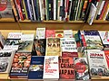 Book shop with non fiction books on Japan 4.jpg