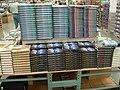Book stacks - Costco Warehouse store Kauai (2499689386).jpg