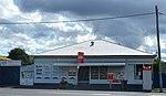 Bororen General Store and Post Office.jpg