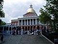 Boston State House MA.JPG