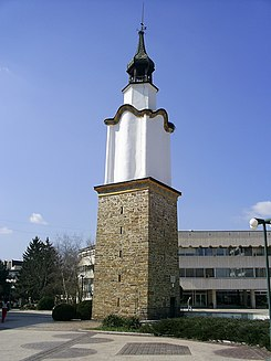 Botevgrad clock tower.jpg